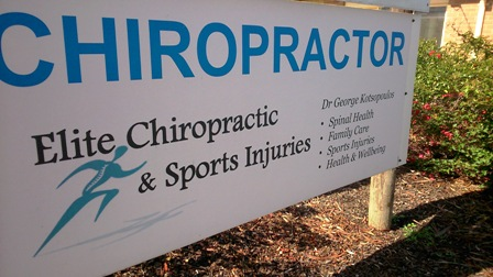 Clinic Sign Pic